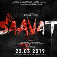 Saavat Marathi Movie Poster
