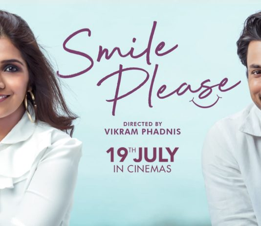 Smile Please Marathi Movie - Lalit Prabhakar Mukta Barve