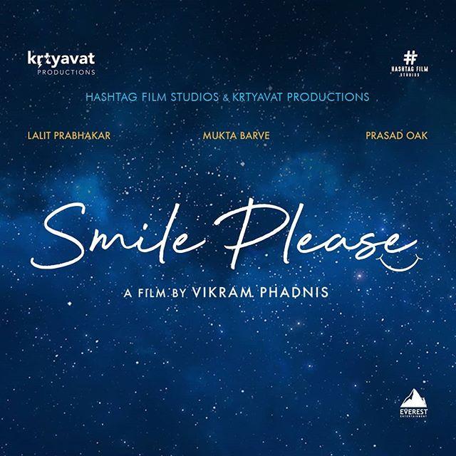 Smile Please Marathi Movie