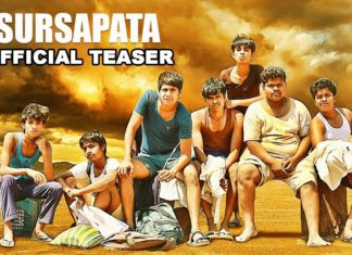 Sur Sapata Teaser Marathi Movie