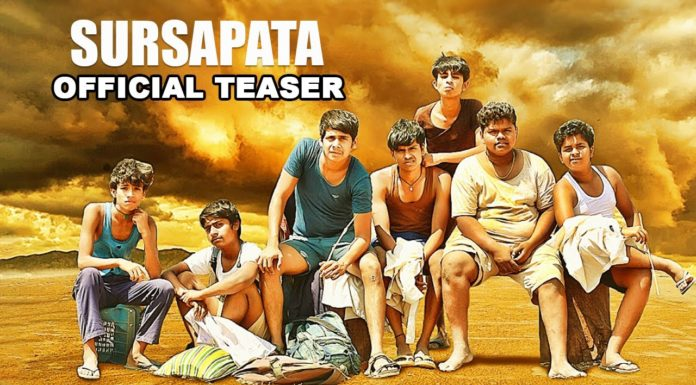 Sur Sapata Teaser Marathi Movie