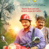 Swapnil Joshi Chandrakant Kulkarni - Mogra Phulaalaa Marathi Movie