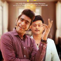Swapnil Joshi & Sandeep Pathak Mogra Phulala Poster