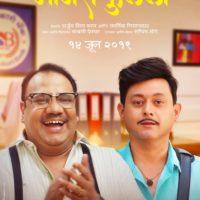 Swwapnil Joshi Anand Ingale - Mogra Phulaalaa