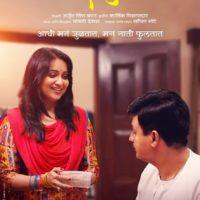 Swwapnil Joshi Sonamm Nishandar - Mogra Phulaalaa