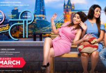 Ti and Ti Marathi Movie