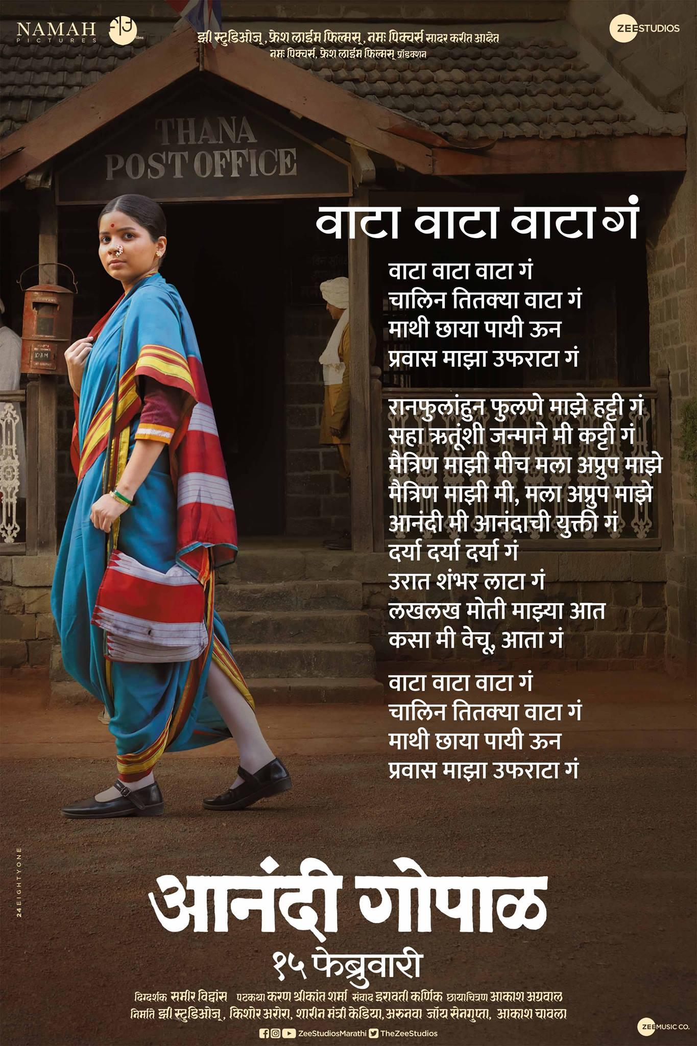 anandi gopal 2019   marathi movie   marathistars