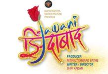 Jawani Zindabad Marathi Movie