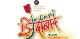 Jawani Zindabad Marathi Movie