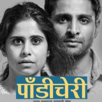 Pondicherry Marathi Movie Poster