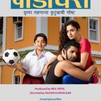 Pondicherry Marathi Movie Teaser