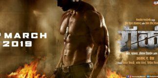 Rocky Marathi Movie