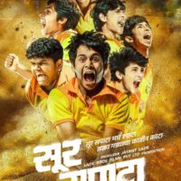 Sur Sapata Marathi Movie Poster