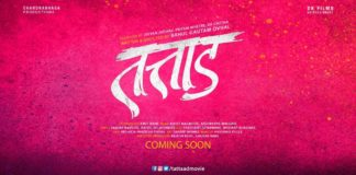 Tattad Marathi Movie