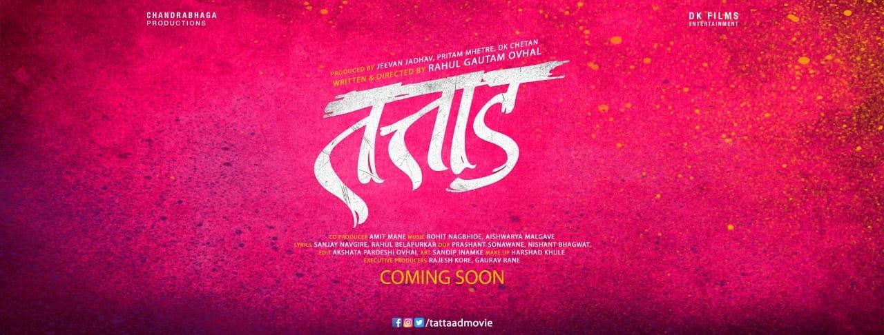 Tattad (2019) Marathi Movie Cast Story Release Date