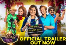 Wedding Cha Shinema Trailer