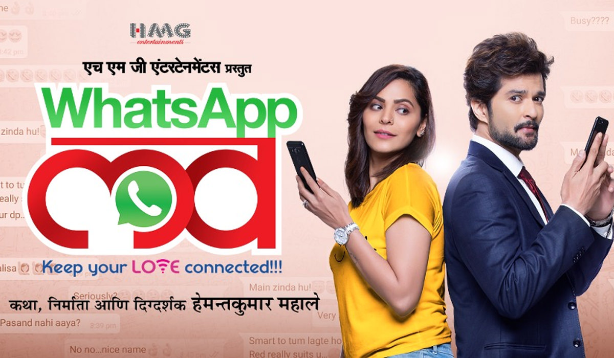 WhatsApp Love (2019) Marathi Movie Cast Story Release Date Actress