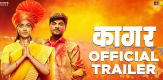 Kaagar Movie Trailer