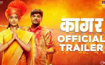 Kaagar Movie Trailer