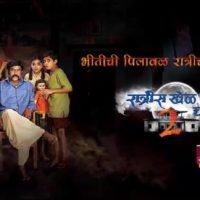 Ratris Khel Chale 2 Serial