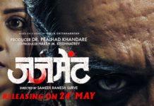 5 Reasons to Watch Tejashri Pradhan Starrer Judgement