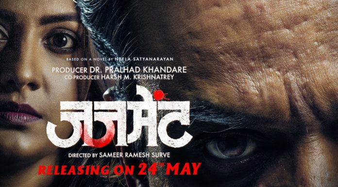 5 Reasons to Watch Tejashri Pradhan Starrer Judgement