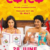 Abhijit Amkar Pranali Bhalerao - Takatak Marathi Movie Poster
