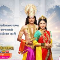 Anushka Sarkate Roshan Vichare - Shri Laxmi Narayan Marathi Serial