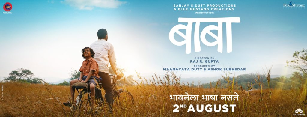 Baba (2019) Marathi Movie Cast Wiki Poster Trailer Actress