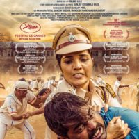 Bandhishala Marathi Movie Poster