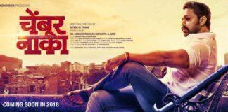 Chembur Naka Marathi Movie Poster
