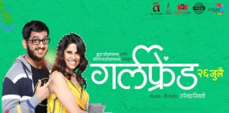 Girlfriend Marathi Movie