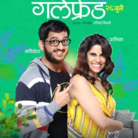 Girlfriend Marathi Movie Poster