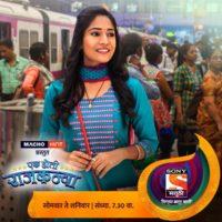 Kiran Dhane - Ek Hoti Rajkanya Marathi Serial
