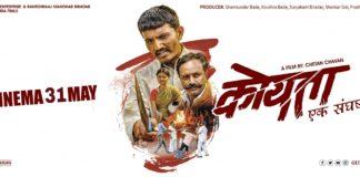 Koytaa 2019 Marathi Movie