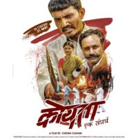 Koytaa Marathi Movie Poster