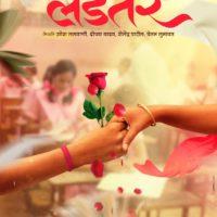 Ladtar Marathi Movie Poster