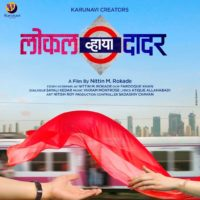 Local Via Dadar Marathi Movie Poster