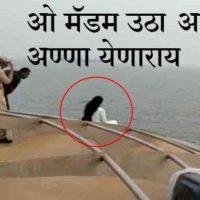 Madam Anna Yenar Marathi Memes