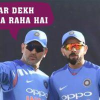 Mahendra Singh Dhone Virat Khohli Anna Yenar Marathi Memes