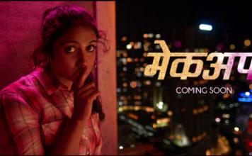 Makeup (Rinku Rajguru) Marathi Movie