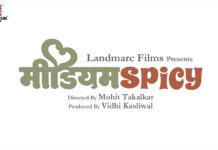 Medium Spicy Marathi Movie Poster