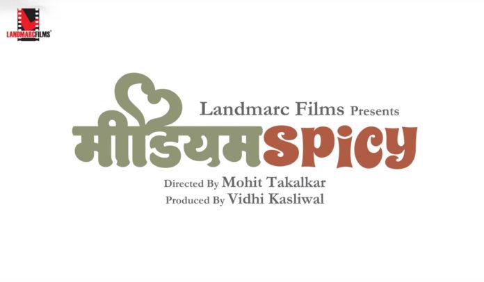 Medium Spicy Marathi Movie Poster