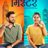 Miss u mister Marathi Movie Poster