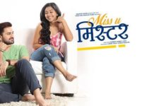 Miss u mister Marathi movie