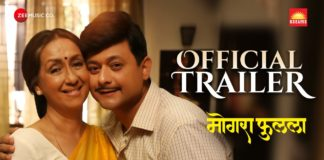 Mogra Phulaaalaa Marathi Movie Trailer