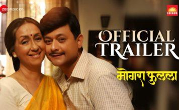 Mogra Phulaaalaa Marathi Movie Trailer