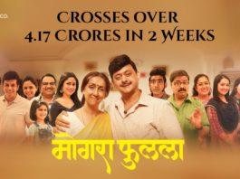 Mogra Phulaalaa Croses 4.17 Crores in 2 Weeks