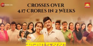 Mogra Phulaalaa Croses 4.17 Crores in 2 Weeks