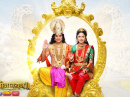 Shri Laxmi Narayan Colors Marathi Serial